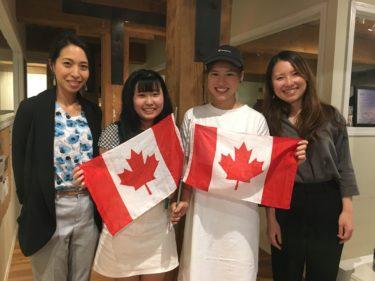 カナダ中高校留学用コーチング:今小学校5年生、中学生からカナダ留学一人で行かせる?!
